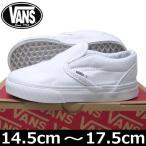 "VANS ( バンズ ) Kids Classic Slip On "" True  White"" ( 14.5-17.5cm ) ( スリッポン キッズ USA 子供 シューズ 靴 チェッカーボード )"