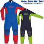 送料無料 Ideal Surf Wet Suit フルスーツ キッズ ウエットスーツ Full Suit  アイディール 子供 ウェット