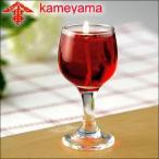 【 故人の好物シリーズ】 ワインキャンドル  ローソク カメヤマ