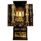 金仏壇30代金沢型 ひなげしN