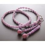 浄土宗・時宗用数珠 八寸 藤雲石 共仕立 京紫梵天