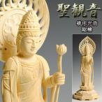 仏像【総檜八角台桃形光背:聖観世音菩薩3.5寸】聖観音 観音さま 送料無料
