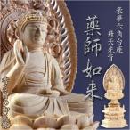 仏像【香る檜(ひのき)・六角台飛天光背:薬師如来2.5寸】仏壇・御本尊 送料無料