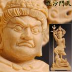 仏像 香る檜・毘沙門天(多聞天)3.5寸 福の神様・開運・守護神・四天王 送料無料