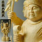 仏像【香る檜(ひのき)・三面大黒天3.5寸】出世・開運の神様 送料無料