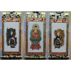 京都西陣・上仕立て絹本紙・曹洞宗掛軸・3枚セット・150代