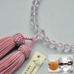 京都数珠製造卸組合・女性用数珠・京カット・ピンクサンゴ仕立