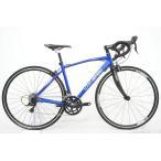 LOUIS GARNEAU 「ルイガノ」 LGS-CEN 2013年モデル ロードバイク / 阪急塚口店