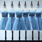 お揃いドレス 花嫁 ブライズメイドドレス  パーティー カクテルドレス フォーマル ショート丈   お呼ばれ 二次会 結婚式 成人式 20代 30代  ブルー MB039XD