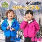コロンビア キッズ ダブルトラブルジャケット/90cm-110cm/Columbia/2017-2018/  Double Trouble Jacket/スキーウェア ベビー・キッズ/