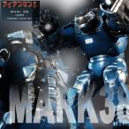 アイアンマン 1/6スケールフィギュア/ムービー・マスターピース/ アイアンマン3  アイアンマン・マーク38/イゴール/ ホットトイズ社製
