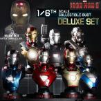 アイアンマン3 1/6スケールバスト デラックスセット マーク42/バトルダメージ版/ボーナスバスト付き /ホットトイズ・バスト/ ホットトイズ社製