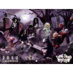 バイヤーズネットクラブ提供 <small>ベビー・マタニティ・ゲーム</small>通販専門店ランキング26位 セール リビングデッドドールズ・カレンダーLiving Dead Dolls - 2012年1月〜12月 Calendar