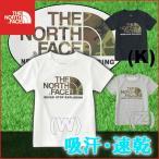 ノースフェイス キッズ カモロゴTシャツ 80〜150cm 2018SS North Face - アパレル ベビー・キッズ 子供用Tシャツ