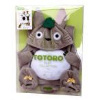 トトロといっしょ 大トトロ/帽子・靴付/ベビー用なりきリセット/となりのトトロ:スタジオジブリ#K-5373