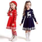ワンピース 子供 クリスマス 鹿 ニットセーター クリスマス衣装 キッズ 子供服 サンタ Christmas 女の子