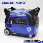 ヤンマー インバーター発電機 G2800iSE ガソリン セル 中古 建設機械 115