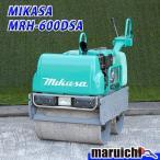 MIKASA ハンドガイドローラー MRH-600DSA  振動ローラー バイブロ 工事 中古 11H52