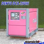 DENYO ディーゼル発電機 DCA-25USI 極超低騒音型 25KVA 中古 11R8