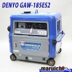 デンヨー 溶接機 GAW-185ES2 インバータ発電機 ガソリン 中古 1212