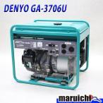 デンヨー 発電機 GA-3706U 建設機械 農業機械 ガソリン 中古 1228