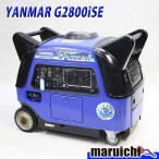 YANMAR インバーター発電機 G2800iSE ガソリン 中古 建設機械 1235