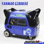 ヤンマー インバーター発電機 G2800iSE ガソリン セル 中古 建設機械 1236