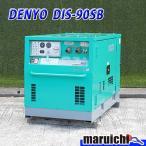 デンヨー エンジンコンプレッサー DIS-90SB ディーゼル 中古 建設機械 12H11