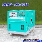 デンヨー エンジンコンプレッサー DIS-90SB ディーゼル 中古 建設機械 8H2