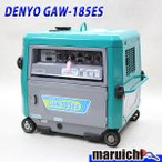 デンヨー 溶接機 GAW-185ES インバーター発電機 3.0kva ガソリン セル 中古 263