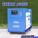 YANMAR ディーゼル発電機 AG45SS 中古 建設機械 極超低騒音型 45kva 5H27