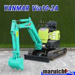 YANMAR ミニショベル ViO10-2A 中古 マルチ 可変脚 整備済み 0.05クラス 農業 バックホー ユンボ 福岡 8H26