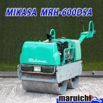 三笠  ハンドガイドローラー  MRH-600DSA  中古  建設機械  転圧機  バイブロ  振動ローラー  工事  締固め  9S2