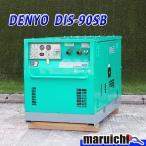 デンヨー  エンジンコンプレッサー DIS-90SB 中古 建設機械 エアー ディーゼル はつり 塗装 2H41