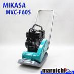 三笠 プレート MVC-F60S 中古 低騒音型 建設機械 振動
