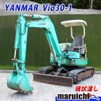 〔未整備〕ヤンマー ミニショベル ViO30-1 農業 建設機械 バックホー ユンボ 福岡 本体 中古 No.12