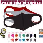 マスク おしゃれ メンズ ブランド ウレタンマスク 大きめ ウレタンマスク 大きめサイズ 耳が痛くならないマスク 大きめ マスク 洗える 大きめ S M L 全16色