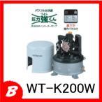 メーカー直送/日立 浅井戸用自動ポンプ WT-K200W