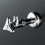 KVK K6-P2 K6P2 アングル形止水栓 (銅パイプ・ナットなし・固定こま)