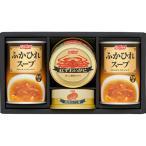 ニッスイ 缶詰・スープ缶詰ギフトセット B6112605
