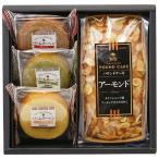 スウィートタイム ケーキ・焼き菓子セット KBM-AE 6880-053