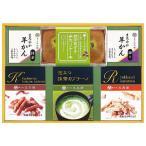 菓子処 久兵衛 手作りケーキと和菓子 PWA-25 9097-013