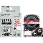 (まとめ) キングジム テプラ PRO テープカートリッジ マグネットテープ 36mm 白/赤文字 SJ36SR 1個 〔×4セット〕