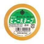 (まとめ) ヤマト ビニールテープ 50mm×10m 透明 NO200-50-22 1巻 〔×15セット〕
