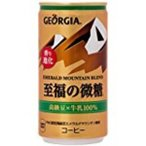 〔まとめ買い〕コカ・コーラ ジョージア エメラルドマウンテンブレンド 至福の微糖 缶 185g×30本(1ケース)