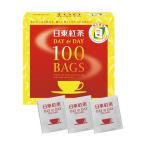 日東紅茶 DAY&DAY ティーバッグ 100袋入×15箱