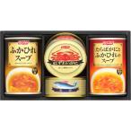 缶詰・スープ缶詰ギフトセット C1257027