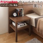 サイドテーブル 完成品 木製 ベッドサイドテーブル