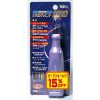 電池式マイクログラインダー HD10-21-7 薄紫