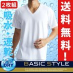 BVD  2枚組 吸水速乾 Vネック 半袖Tシャツ アンダーウェア メンズ 無地
